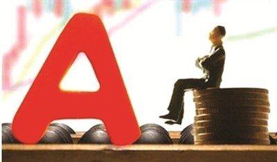 大陸A股6月納入MSCI(摩根史丹利資本國際公司)以來,北上資金一直在持續進入A...