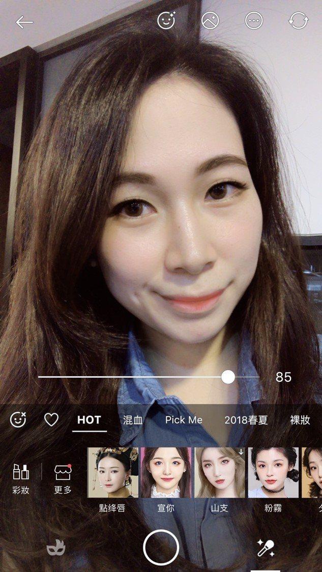 清宮點絳唇妝透過「美妝相機」App就玩得到。圖/美圖提供