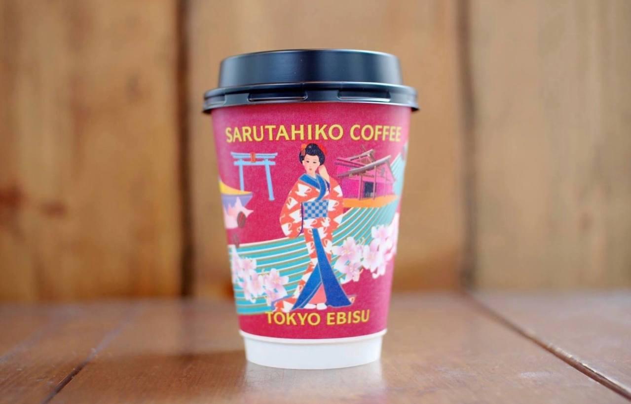 猿田彦珈琲具日本傳統元素的外帶杯。圖/摘自猿田彦珈琲粉絲團