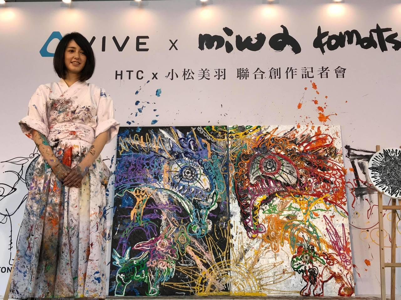 日本新銳藝術家小松美羽(MIWA KOMATSU)與HTC跨界合作,舉辦Live...