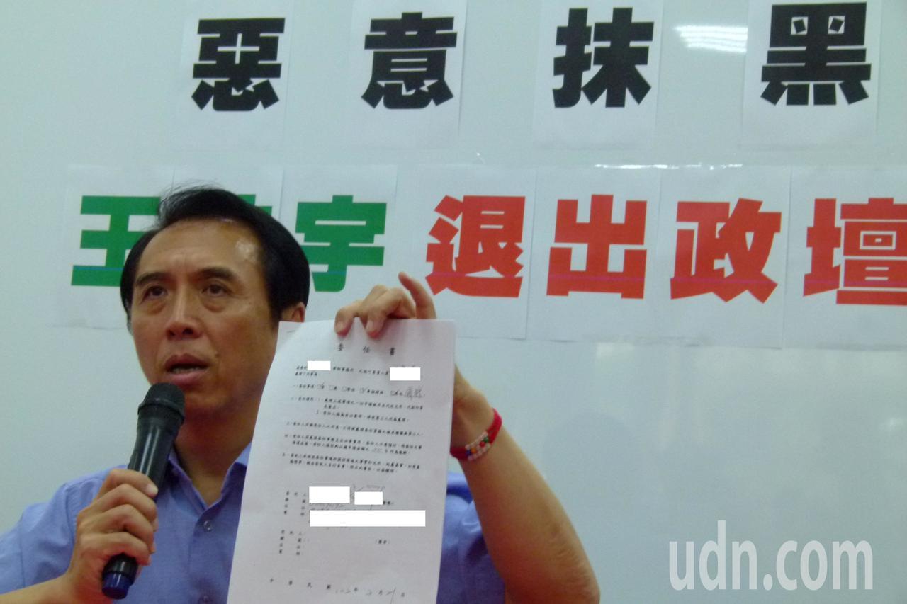 陳學聖反擊王浩宇質疑他喬國賠收回扣,抨擊王惡意抹黑應該退出政壇。記者鄭國樑/攝影