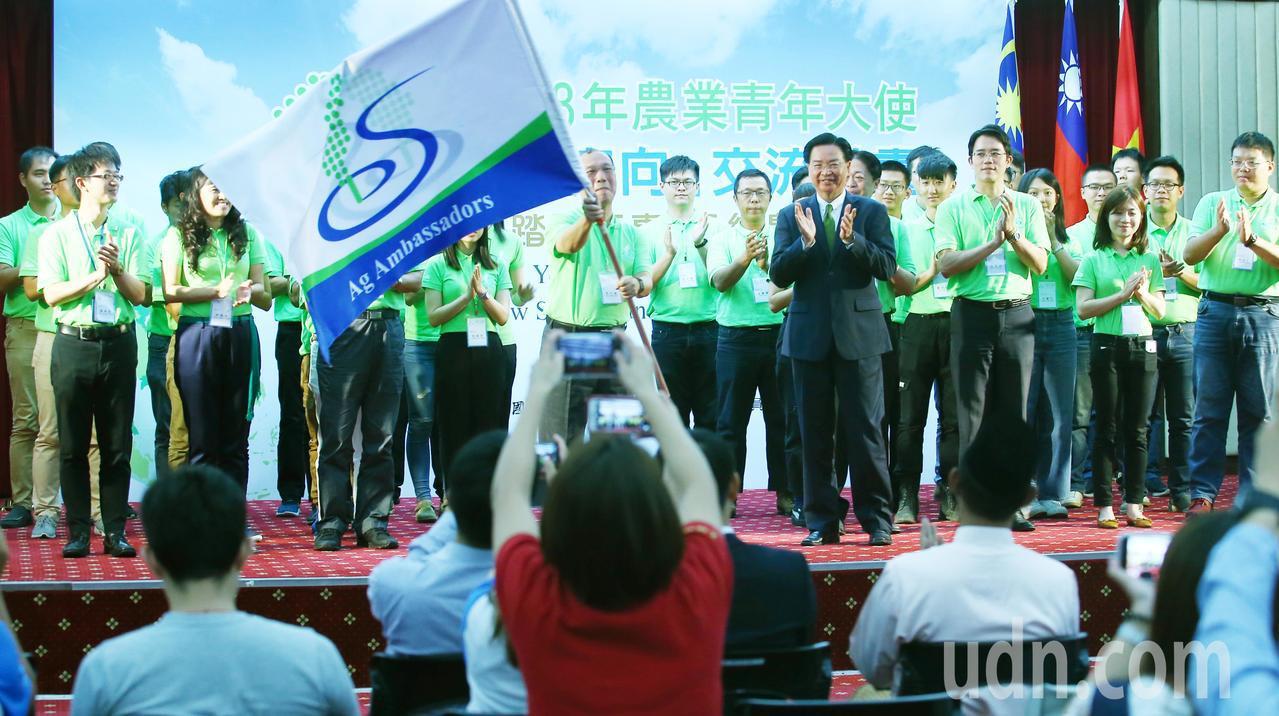 外交部長吳釗燮(中右)下午出席外交部「107年農業青年大使『新南向』交流計畫」出...