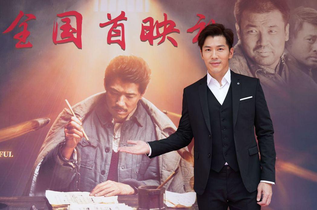 黃少祺電影「信仰者」到北京出席首映會。圖/華人創作提供