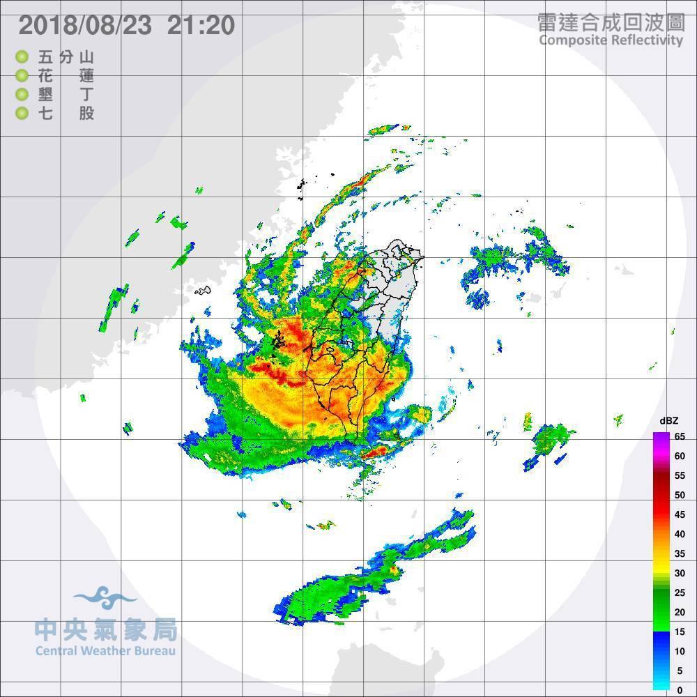 氣象局持續發布熱帶性低氣壓特報,顯示今天晚間8時位在雲林縣,緩慢向北北西移動。 ...