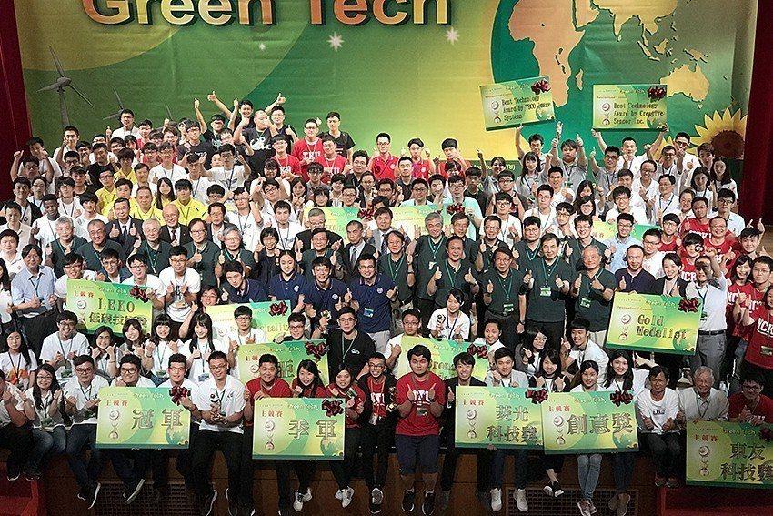 2018東元「Green Tech」國際創意競賽登場,四十件來自各國的作品,都具...