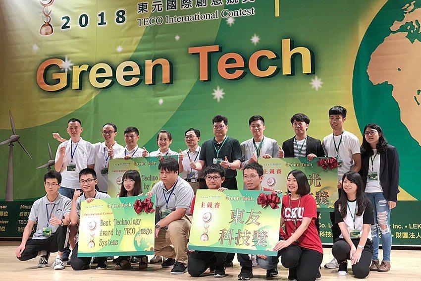 2018東元「Green Tech」國際創意競賽22日登場,共有40多件作品參賽...