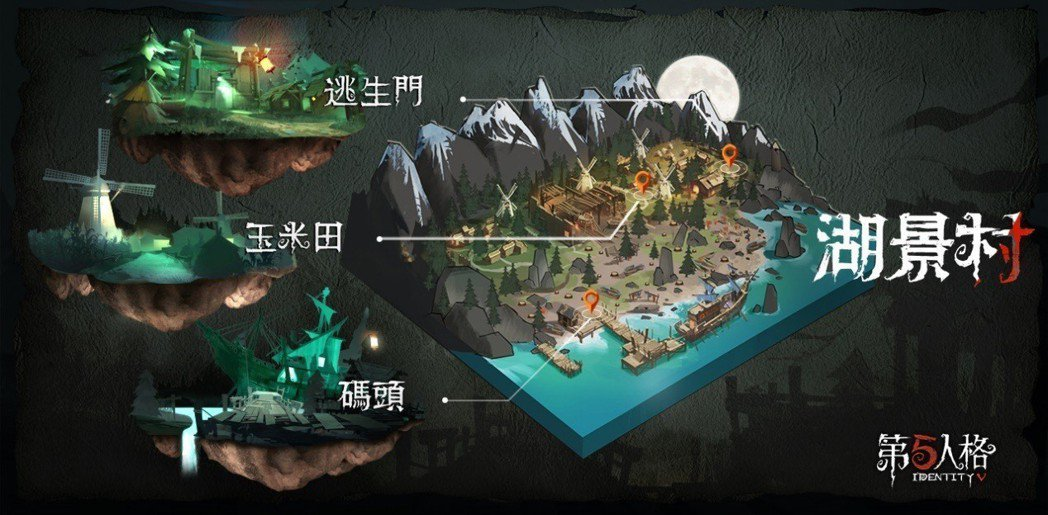 全新地圖湖景村。圖/龍邑提供