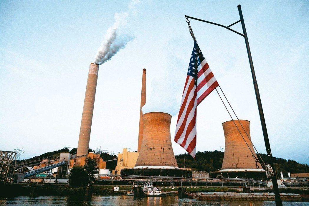 川普提案提高各燃媒電廠現場效率,允許各州放寬汙染排放規定,讓需要升級的發電廠活得...