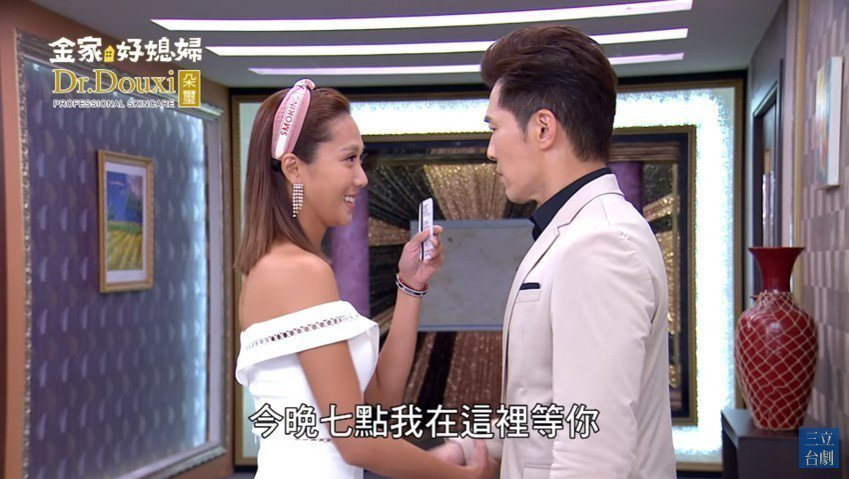 周宜霈(大牙)在《金家好媳婦》裡飾演壞蛋「趙映心」一角,想要與黃少祺「開房間」。...
