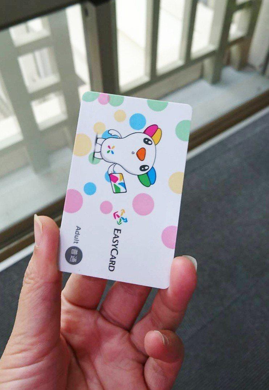 張東晴手上的悠遊卡其實長這樣。圖/報系資料照
