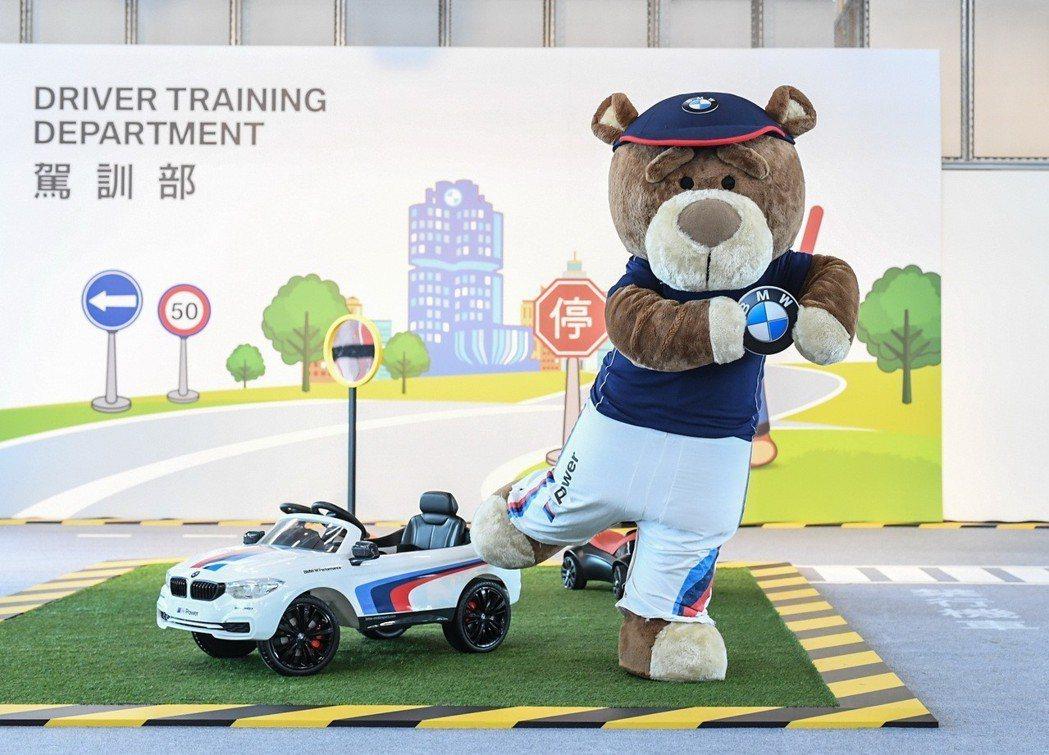 2018 BMW Kids Campus體驗營,寓教於樂做公益。 圖/汎德提供