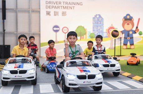 2018 BMW Kids Campus體驗營 寓教於樂做公益