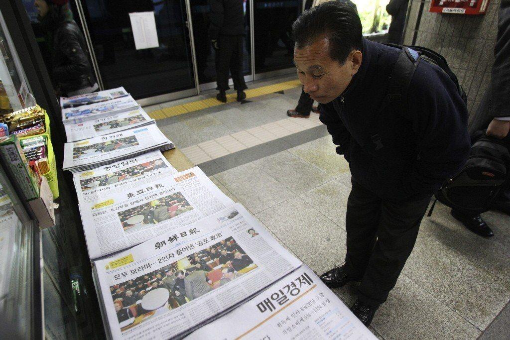 朝鮮日報、中央日報、東亞日報這三家媒體從獨裁政府時期累積的財力,讓他們在民主化之...