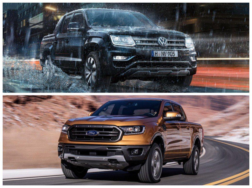 VWCV Amarok與Ford Ranger。 摘自Volkswagen、Ford