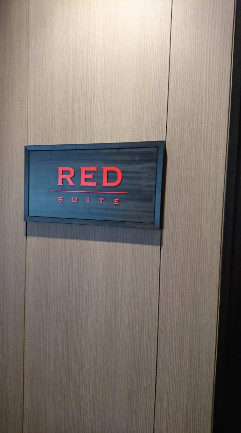 Red Suite招牌 圖文來自於:TripPlus