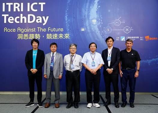 圖1:第三屆ITRI ICT Tech Day在今年8月2日舉辦。左起為:Sor...