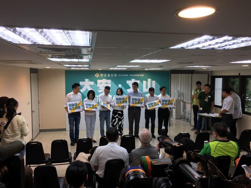 民進黨台北市黨部今天上午舉行記者會,宣布台北市大安文山區,作為全國首場市長與市議...