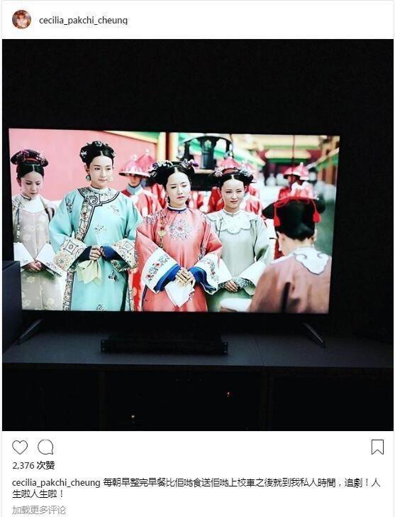 張柏芝自曝也是「延禧攻略」劇迷。圖/摘自Instagram