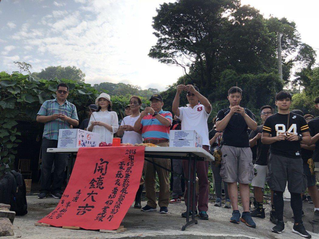 李祐寧執導環保影片為亞太壯聲勢。圖/亞太執委會提供