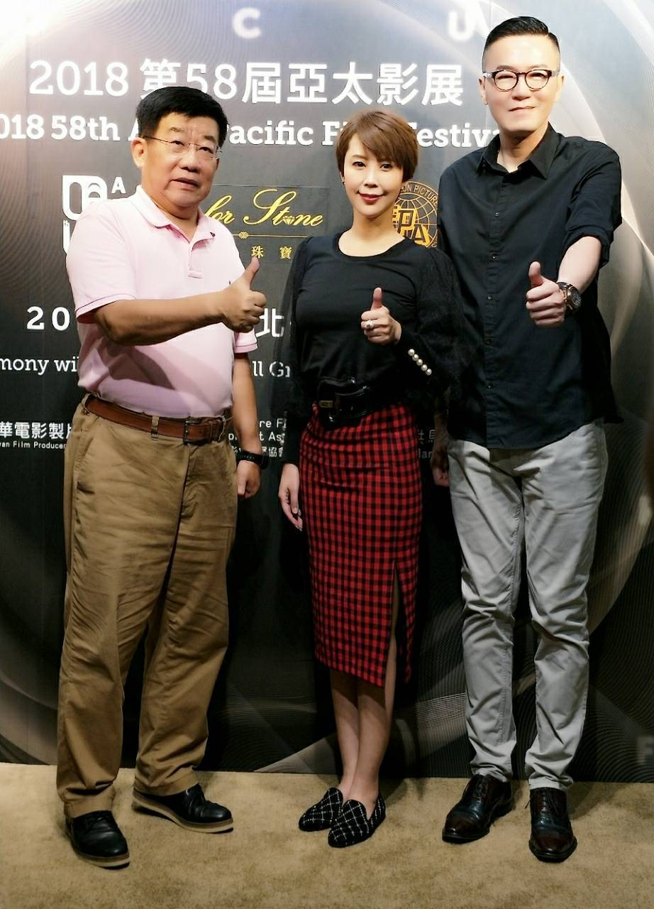 亞太影展執委會主席李祐寧導演(左起)、贊助人之一蘇怡、顧問天天。圖/亞太執委會提