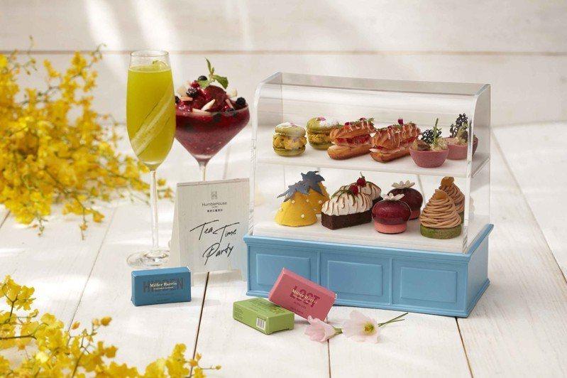 「藝遊秘境 感官午茶」以透明櫥窗裝入精緻甜鹹點,加贈Miller Harris限量Forage三款一組2ml小香系列。圖/寒舍艾麗酒店提供