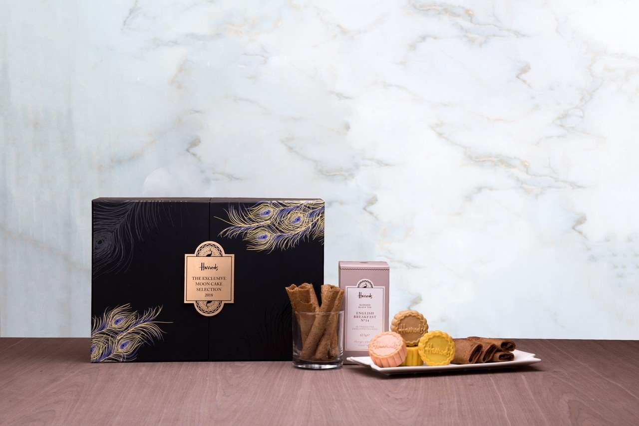 Harrods英式經典月餅禮盒,售價1,380元,全台限量3,200盒。圖/Ha...