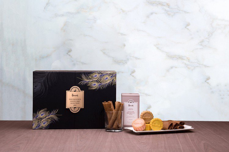 Harrods英式经典月饼礼盒,售价1,380元,全台限量3,200盒。 图/Ha...