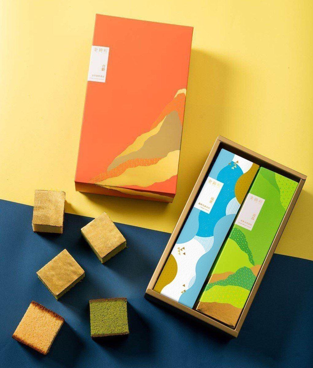 金箔蜂蜜蛋糕&龍眼花蜜蜂蜜蛋糕禮盒(大),售價850元。圖/金錦町提供