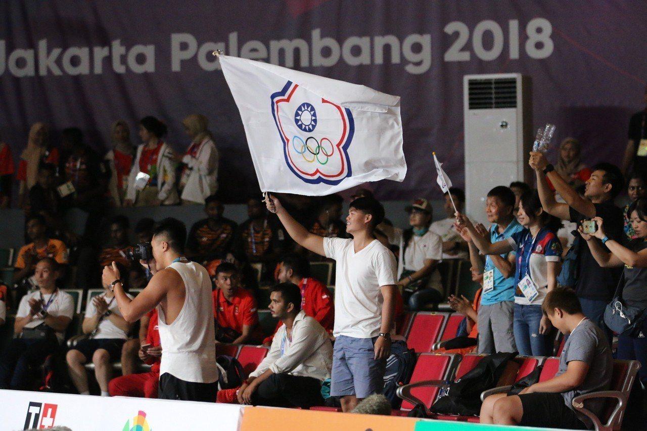 中華女子卡巴迪隊準決賽雖然不敵強敵印度,現場仍有台灣加油團熱情揮舞會旗為選手加油...