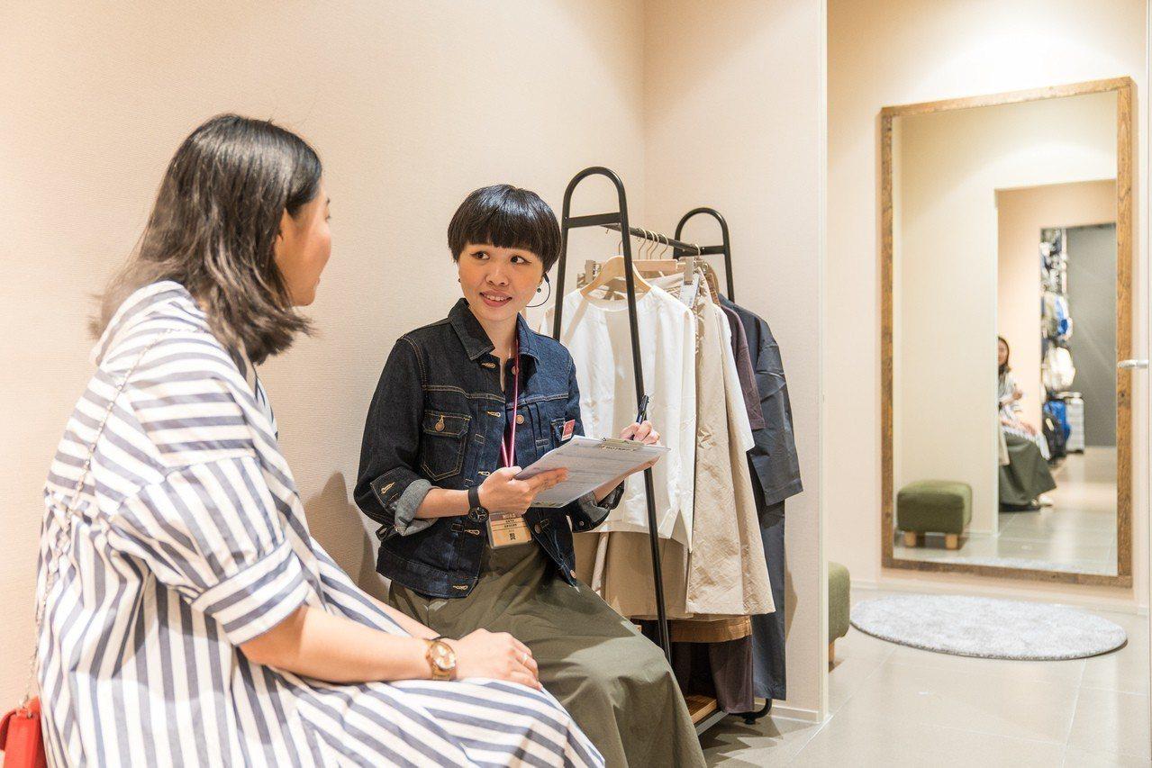 新增專屬試衣空間,方便服飾造型顧問與消費者進行一對一的討論。圖/無印良品提供