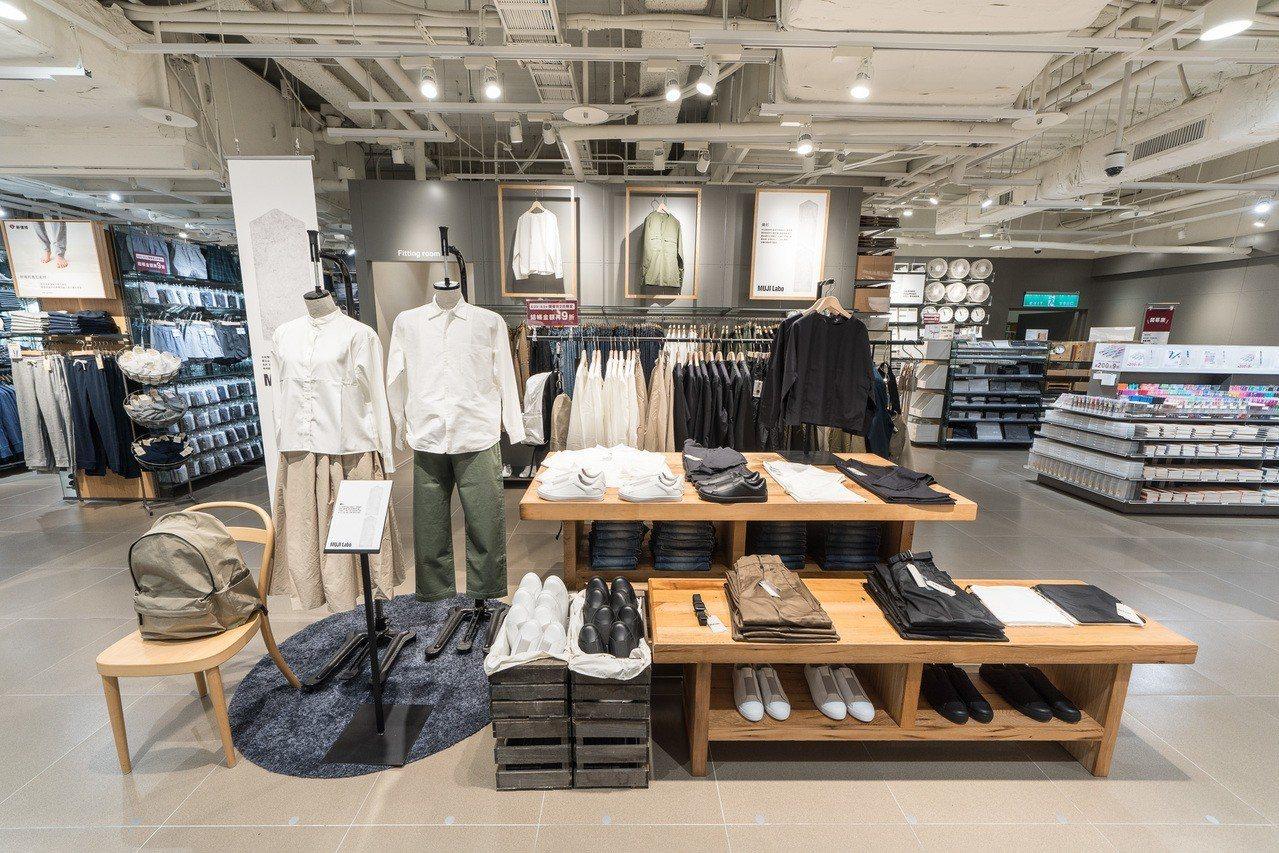 店內擴增女裝陳列面積,並加入更多更具設計感的MUJI Labo系列商品。圖/無印...