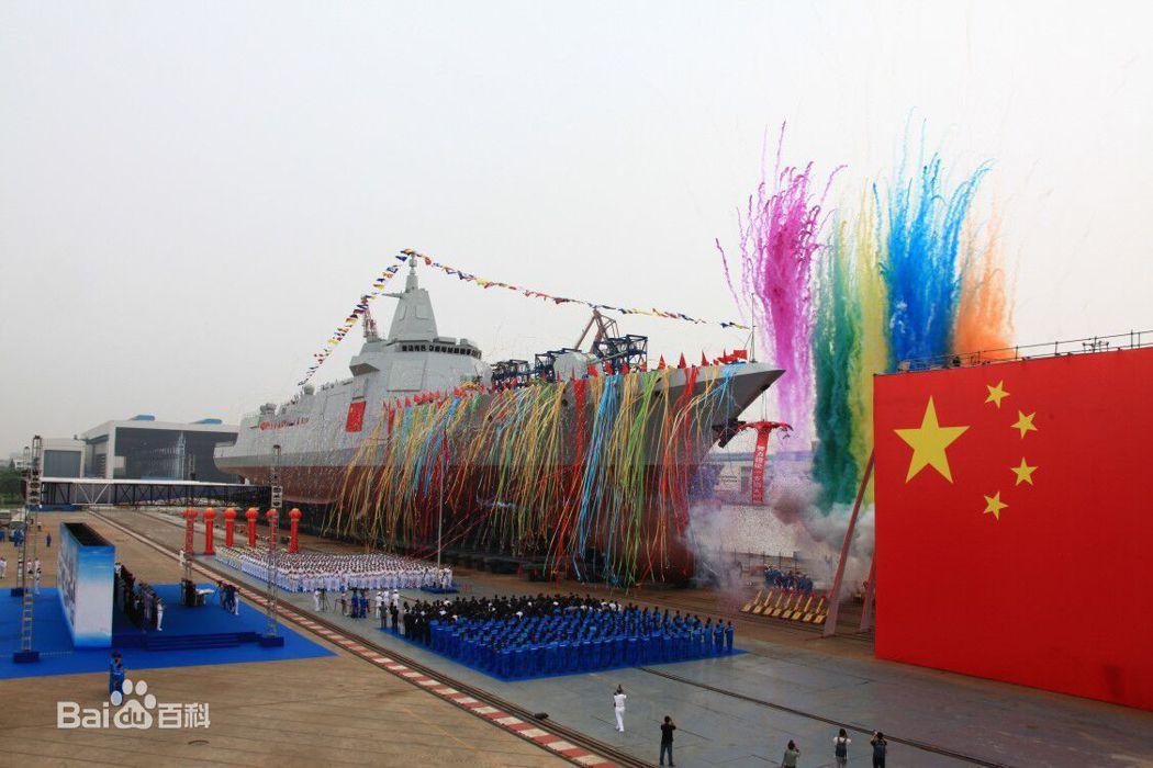 大陸最新055型驅逐艦,傳出昨天海試。 圖/摘自百度百科