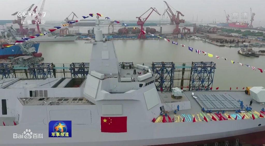 大陸最新055型驅逐艦,傳出昨天海試。圖為其艦艏武器區。 圖/摘自百度百科
