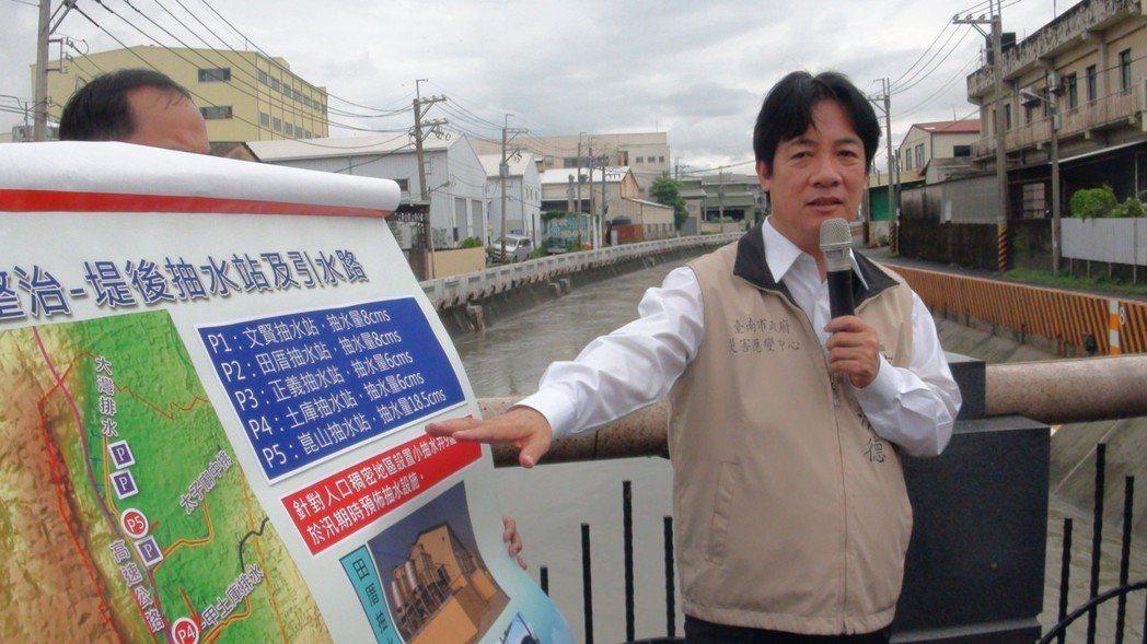 2014年,台南市長賴清德以整治三爺溪為傲,曾說「淹30年的痛苦,我花3年解決。...