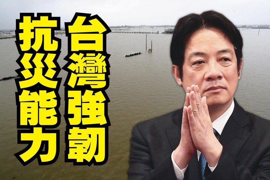 南台灣不少地方淹成一片,面對民怨,行政院長賴清德一句「顯示台灣強韌抗災能力」,讓...