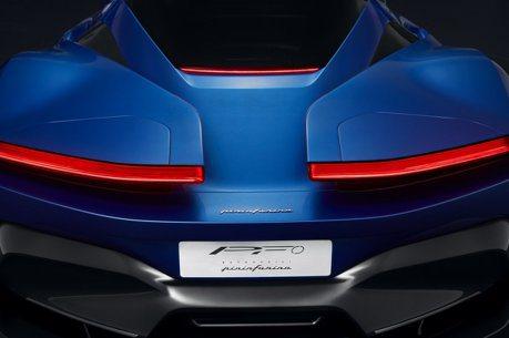 Pininfarina PF0電動超跑1秒多就破百公里加速!VIP見面會謝絕市井小民