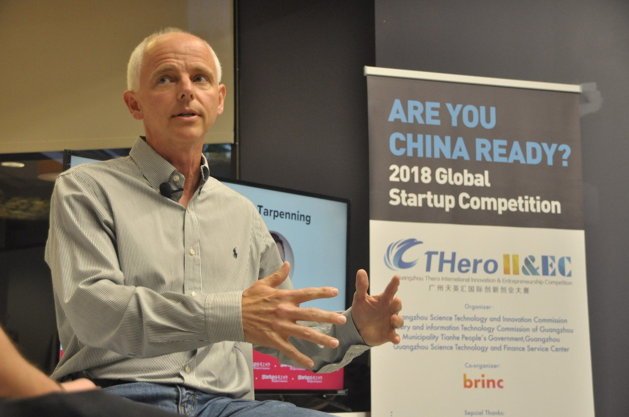 廣州創業活動邀請Tesla聯合創始人Marc Tarpenning擔任嘉賓。 世...