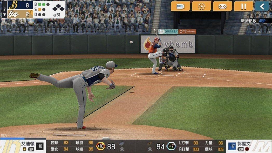《棒球殿堂》實際遊戲畫面。 圖/網石棒辣椒 提供