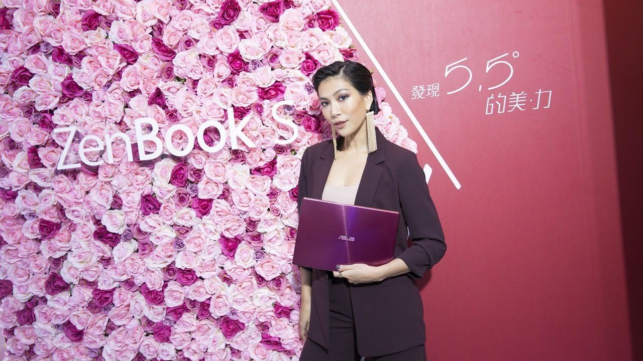 ASUS推出ZenBook S。 圖/華碩提供