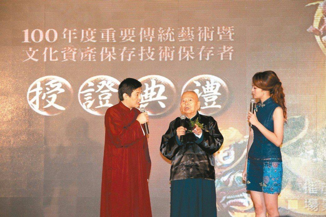 劉增鍇(左一)於2011人間國寶(吳兆南,中)授證典禮演出。