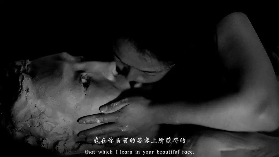 耿雪〈米開朗基羅的情詩〉(視頻截圖)