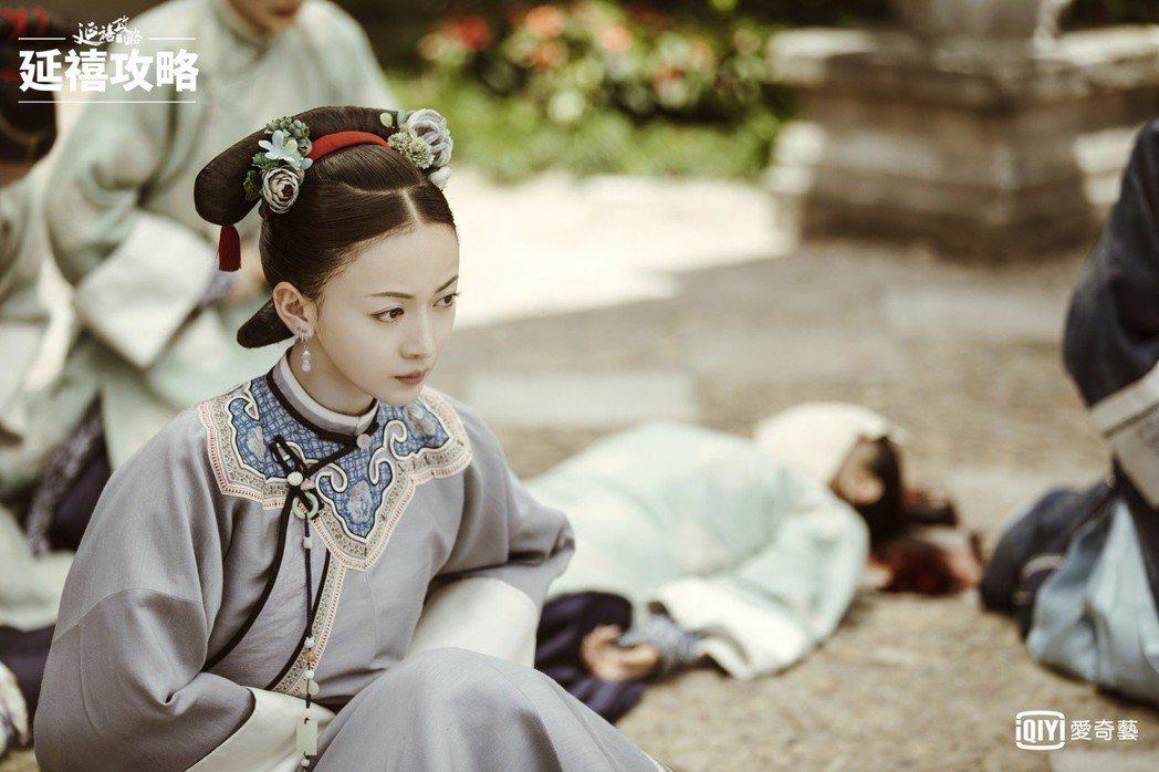 吳謹言主演的令妃,是為乾隆生最多孩子的嬪妃。圖/愛奇藝台灣站提供
