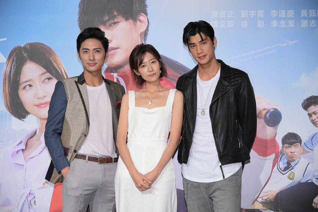 羅宏正(右)、劉宇菁、李運慶演出「高校英雄傳」。圖/三立提供