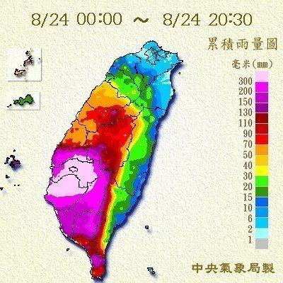 嘉義、台南共11測站今累積雨量超過500毫米。圖/截取自氣象局網站