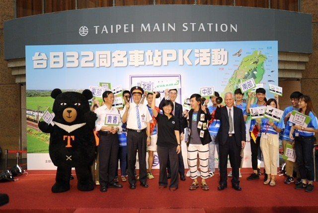 黃子佼與台北車站站長和觀光局副局長等人宣布活動開跑。圖/交通部觀光局提供