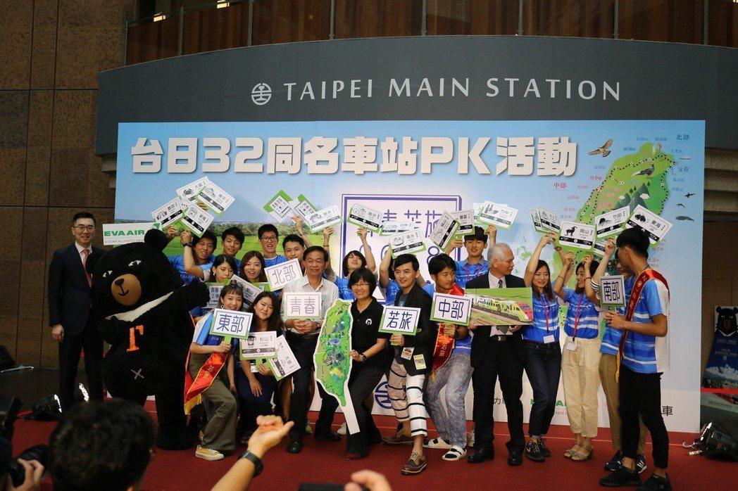黃子佼藉由活動推廣台灣鐵道觀光。圖/交通部觀光局提供