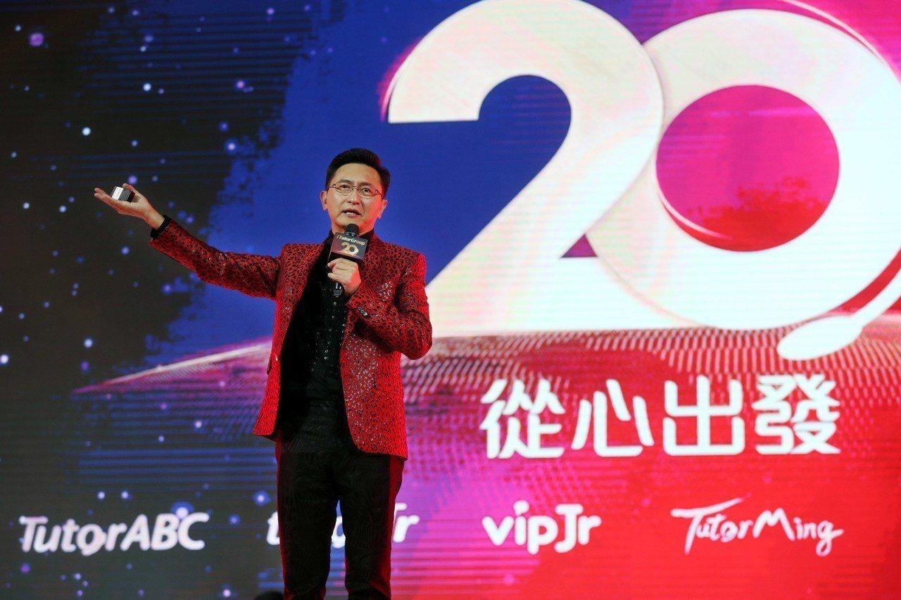 TutorABC舉辦20周年盛典晚宴,董事長楊正大博士現身分享20年來以科技顛覆...