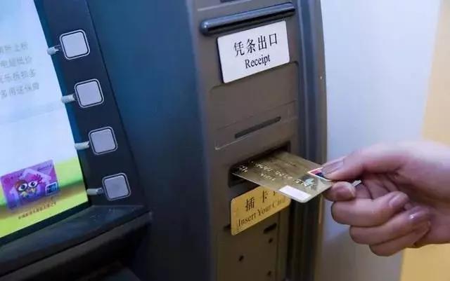 曾被視為「銀行業最有用的發明」的ATM機,已被行動支付嚴重侵蝕市場。 圖/取自網...