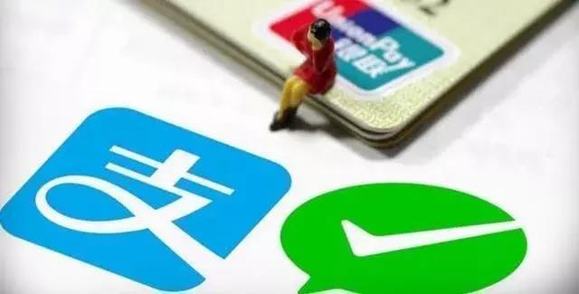 中國大陸2017年,支付寶、財付通(微信支付)和銀聯商務分占39%、27%和16...