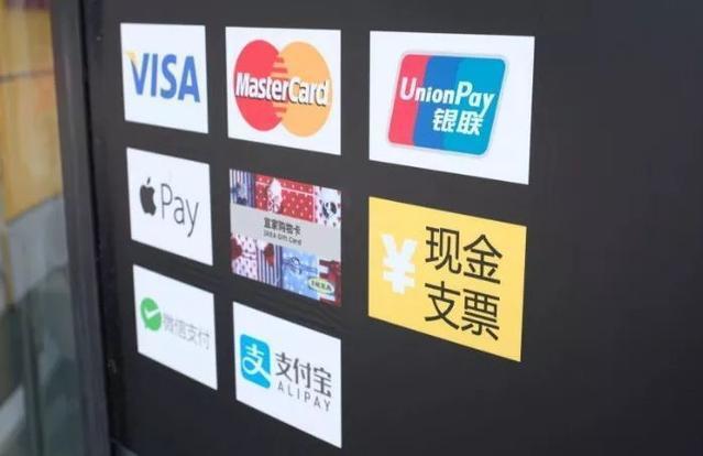移動支付迅猛發展,對以銀行卡業務為主的銀聯帶來衝擊 圖/取自網路